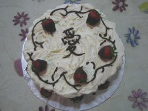 Ai_cake